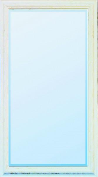 """Wandspiegel """"Chloé"""" Weiß 132x72x7 cm"""