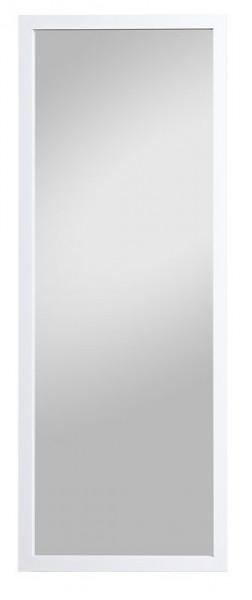 Beauty Scouts Spiegel Wandspiegel Rahmenspiegel Zoé I weiß glänzend 66x166cm